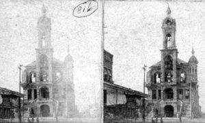 G-1771FF4.1-4 City Hall