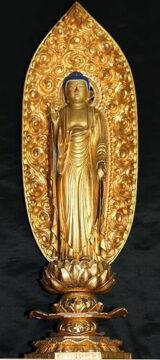 Buddhist Artifacts