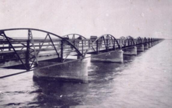 Galveston's Wagon Bridge